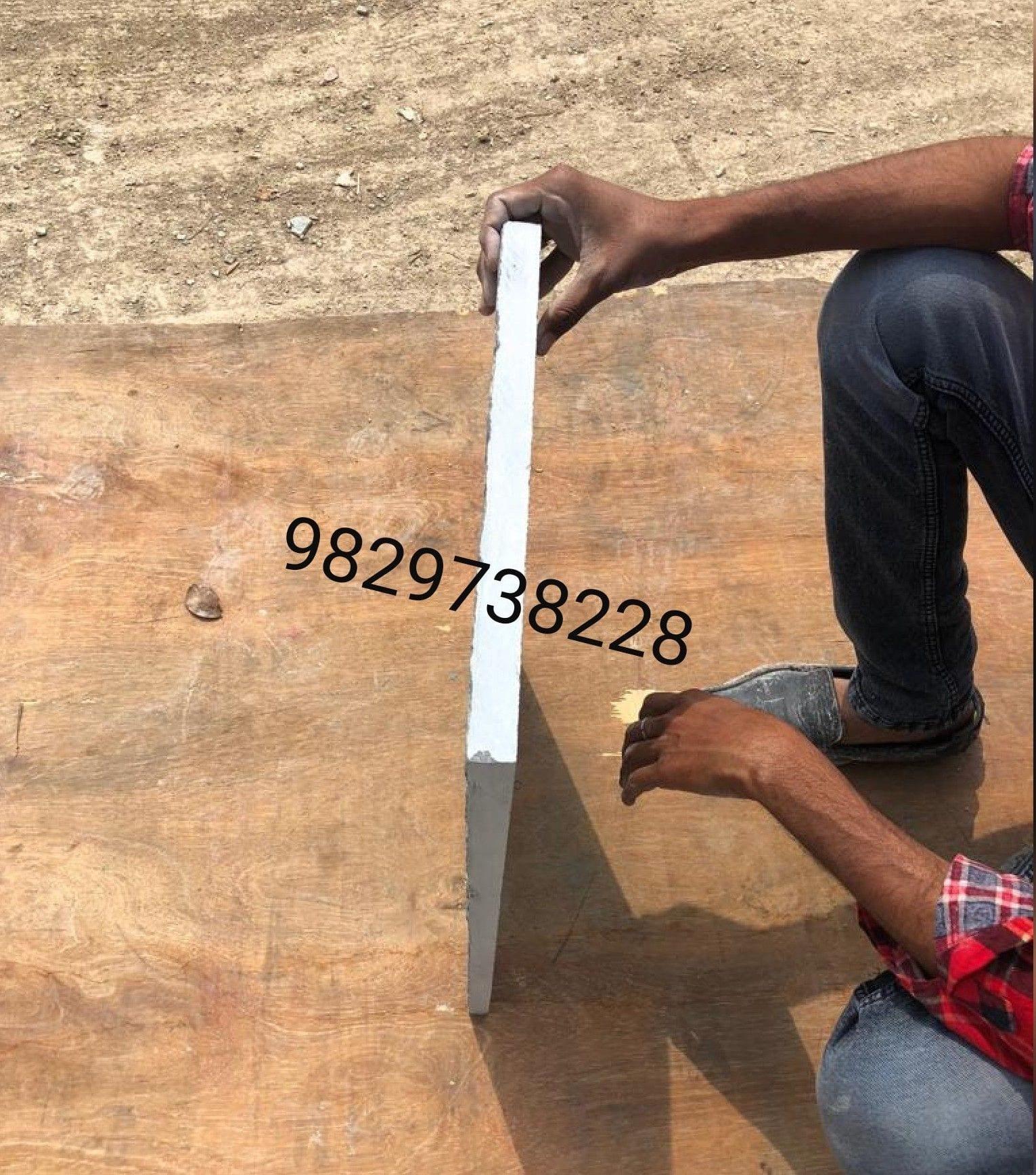 kota stone thickness