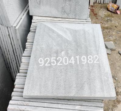 kota stone 17x23